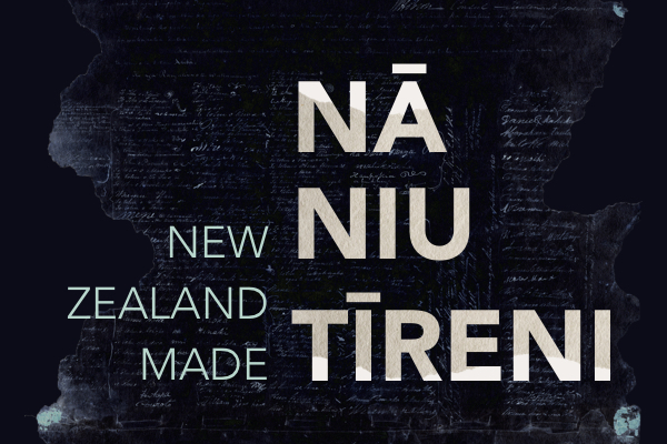 NZ made promo pic